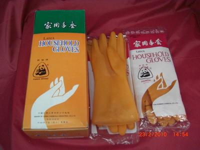 ถุงมือยางส้มหมีส้ม