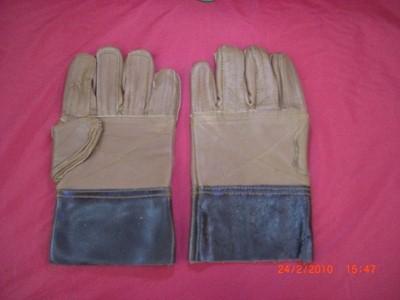 ถุงมือทุเรียนหนาและใส่ได้สองด้าน