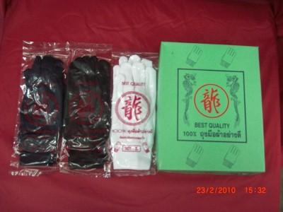 ถุงมือผ้าโพลีเอสเตอร์(ผ้ามัน)กล่องเขียว