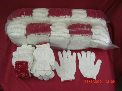ถุงมือผ้าถักผ้าดิบขอบแดง
