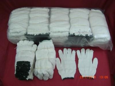 ถุงมือผ้าถักผ้าดิบขอบเขียว