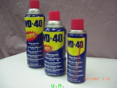 น้ำมันอเนกประสงค์ WD40(469ml-400ml-333ml-191ml)หรือแบบแกลลอน3.785ลิตร