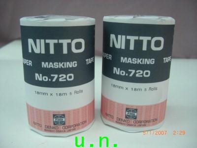 เทปนิตโต(NITTO)PAPER MASKING TAPE NO.720(18mm*18m 5 ROLLS) 1