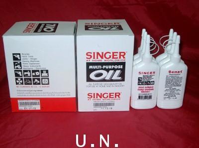 น้ำมันอเนกประสงค์คุณภาพสูงซิงเกอร์ SINGER(น้ำมันจักร)