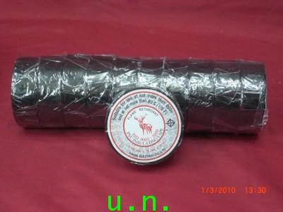 เทปพันสายไฟ กวางเล็ก (KWANG BRAND)มอก. PVC INSULATING TAPE ปลอดสารตะกั่ว
