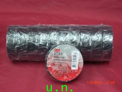 เทปพันสายไฟ 3เอ็ม 1710 (3M 1710) Vinyl Electrical Tape