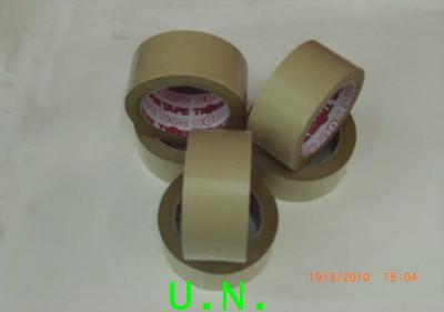 คราฟเทป(Kraft Tape) เทปกระดาษมีกาวในตัวแล้ว ขนาด 2 นิ้วยาว 30 หลา