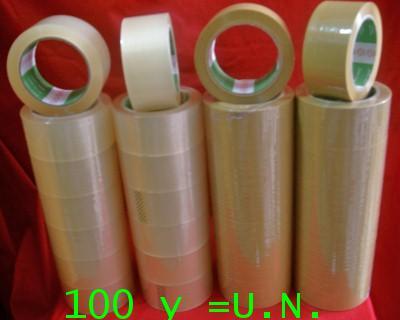 เทปกาวปิดกล่อง(opp packing tape)(ไลออนเทป) LION TAPE 2นิ้ว(ใส-น้ำตาล)ยาว50หลาและ100หลา หนาและเหนียว