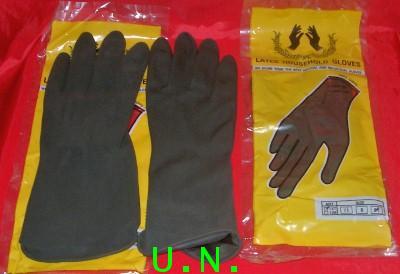 ถุงมือยางดำ ตรารวงข้าว และ ยางส้มตรารวงข้าว