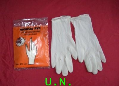 ถุงมือยางPVC (แพ็ค3คู่)