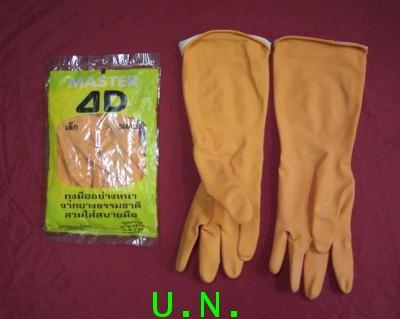 ถุงมือยางส้ม4D(โฟร์ดี)sizeเล็ก-กลาง-ใหญ่