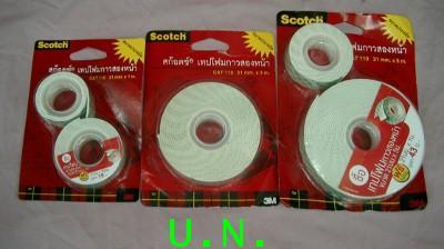 เทปโฟมขาวกาวสองหน้าเปลือกเขียว3M สก๊อตซ์(Scotch)(Foam Tape)(CT 110)