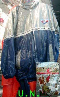 เสื้อกันฝนแบบ(เสื้อและกางเกง)แบบอย่างหนาธรรมดา ถุงมังกร