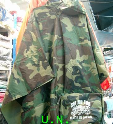 เสื้อกันฝนลายทหาร(แบบชิ้นเดียวคลุมทั้งตัว กระดุมกลางมีแขน) หรือ (แบบค้างคาว) เป็นผ้าร่ม คลุมของได้