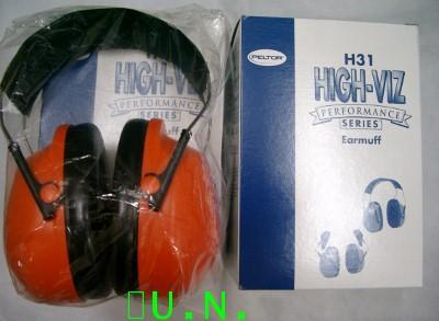 ที่ครอบหูลดเสียงอย่างดี (3M รุ่น H31A) HIGH-VIZ PERFORMANCE SERIES EARMUFF