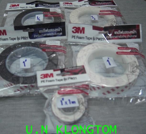 เทปโฟมขาวPW21 เทปโฟมดำPB21กาวสองหน้า 3เอ็ม(3M PE Foam Tape รุ่น PW21ขาว)(PB21ดำ)