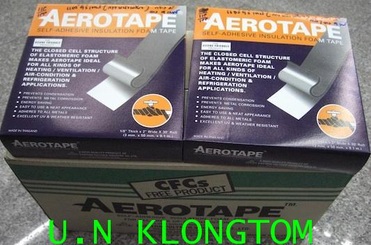 แอร์โร่เทปAEROTAPE(โฟมยางมีกาวหน้าเดียว กว้าง2นิ้ว ยาว9เมตร)(1ลัง=10ม้วน)