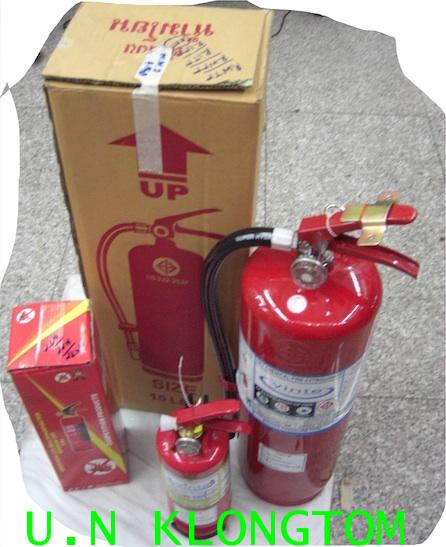 ถังดับเพลิงชนิดผงเคมีแห้ง(รุ่น15ปอนด์),(รุ่น2ปอนด์)