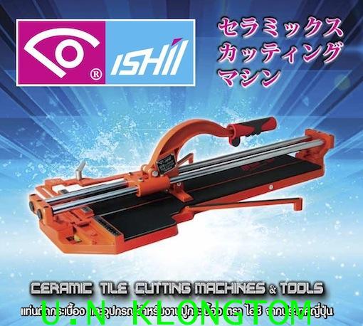 แท่นตัดกระเบื้องและอุปกรณ์สำหรับงานปูกระเบื้อง ตราไอชิ จากญี่ปุ่น