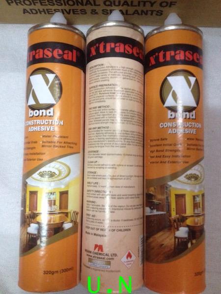กาวตะปู x\'trasealเอ็กตร้าซีล(ตรา X-BONDเอ็กซ์บอล)