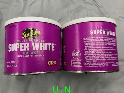 จารบีอเนกประสงค์ลิเที่ยมขาว MULTI-PURPOSE SUPER WHITE GREASE 14OZ(397g)