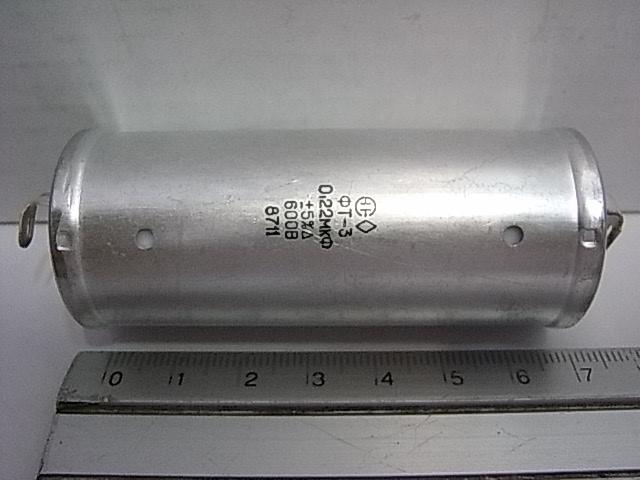 C Teflon 0.22 MFD 600V