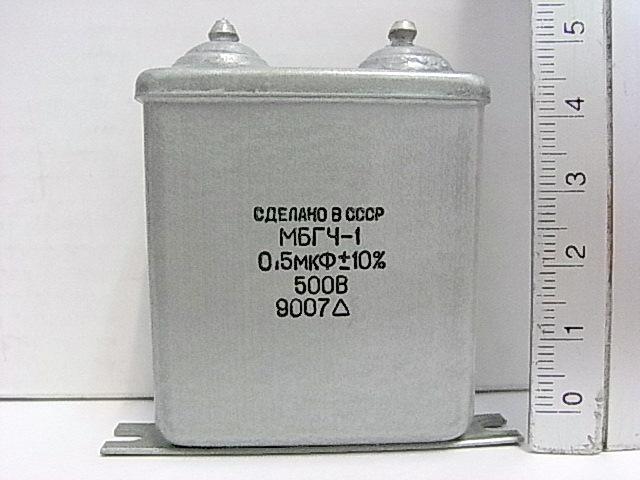C 0.5 MFD 500V PIO (Paper In Oil)