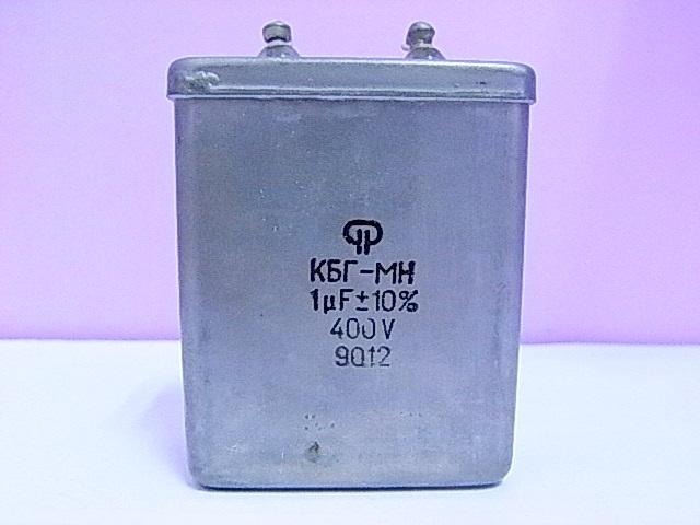 C 1.0 MFD 400V PIO