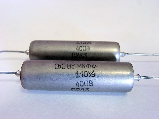 C 0.068 uF 400V PIO Capacitor