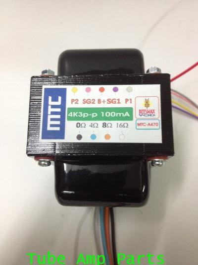 Output Transformer - EL34, Dynaco ST70