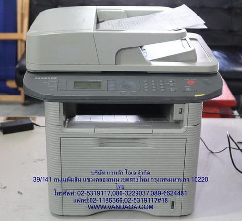 PRINTER SMSUANG SCX 5637FN (มือสอง)