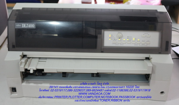 FUJITSU DL7400