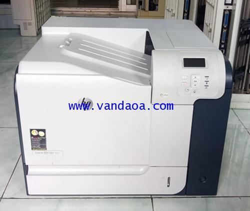 HP LaserJet Enterprise 500 M551 Color