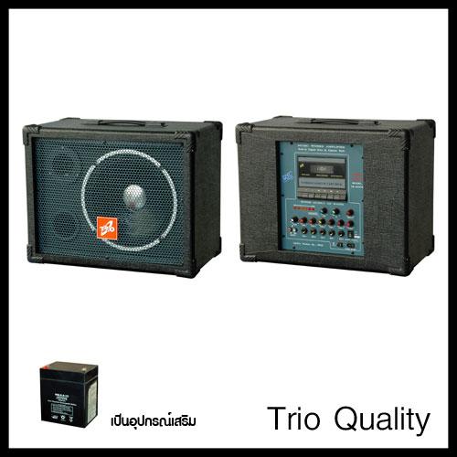 ตู้แอมป์ TRIO ขนาด 10 นิ้ว มีเทปอัดได้ ชาร์จไฟได้ รุ่น TR-955CR