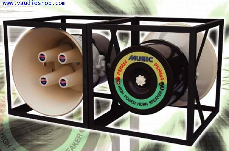ปากฮอร์น 4 ยูนิต มีโครงเหล็กล้อมรอบ MUSIC PSH4x4