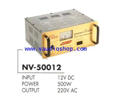 อินเวอร์เตอร์ SIAMNEON NV-50012