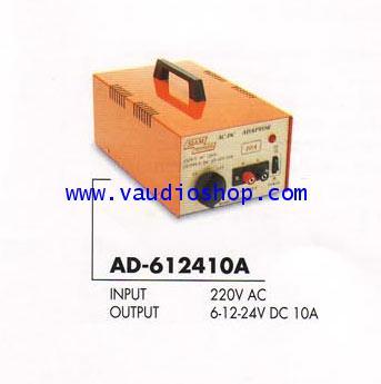 อะแดปเตอร์ 10 A 6-12-24V SIAMNEON AD-612410