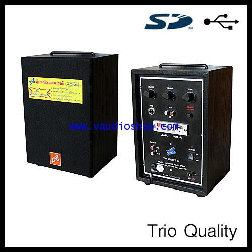 ตู้แอมป์ TRIO ขนาด 6 นิ้ว รุ่น TR-650UII (USB/SD CARD)