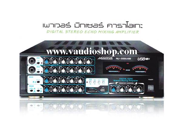 Power Mixer Karaoke MODIVOX AV-555 (USB/SD CARD)