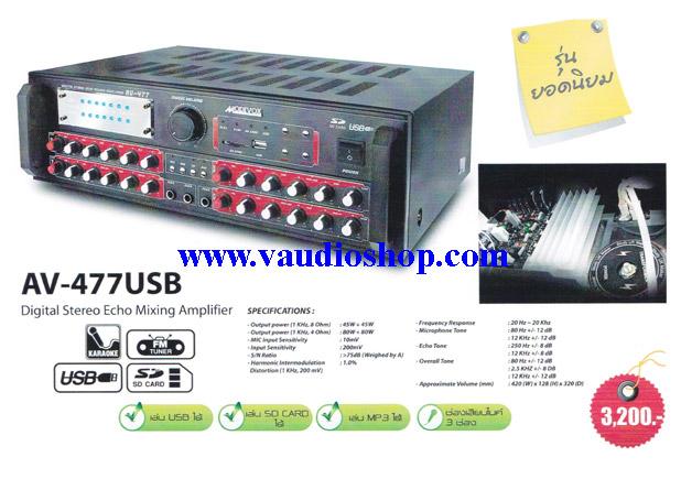 Power Mixer Karaoke MODIVOX AV-477 (USB/SD CARD)