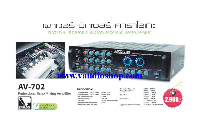 Power Mixer Karaoke MODIVOX AV-702