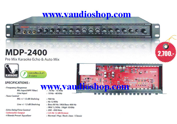 KARAOKE PREAMP MODIVOX MDP-2400