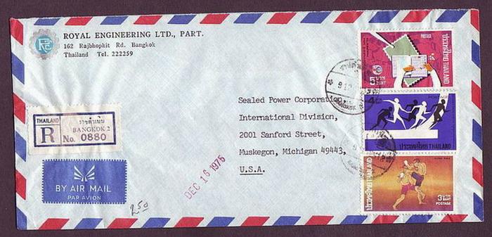 ซองจดหมายลงทะเบียน พ.ศ. 2518 ส่งไปอเมริกา ติดแสตมป์ 12 บาท