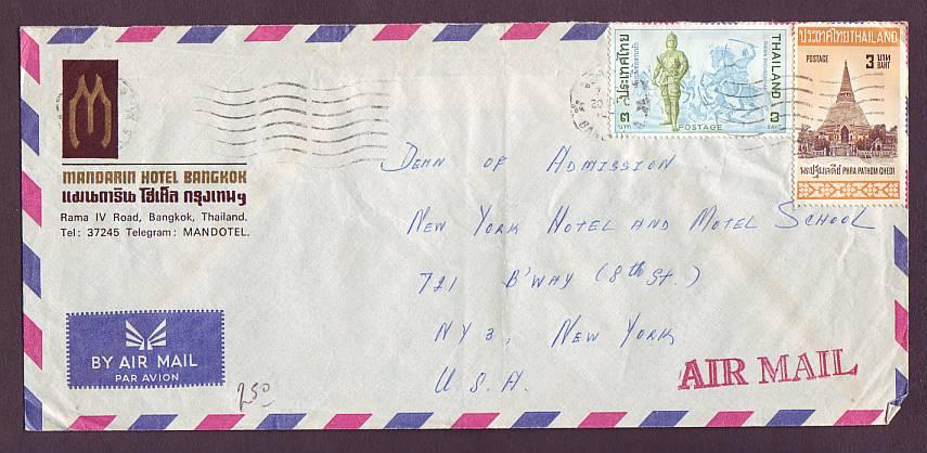 ซองจดหมายส่งไปอเมริกาติดแสตมป์ 6 บาท ใช้ซองจดหมายโรงแรมแมนดาริน สภาพดี