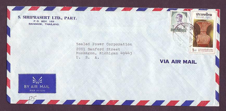 ซองจดหมายส่งไปอเมริกาติดแสตมป์ 7 บาท ปณ.เพชรบุรีตัดใหม่ สภาพดี