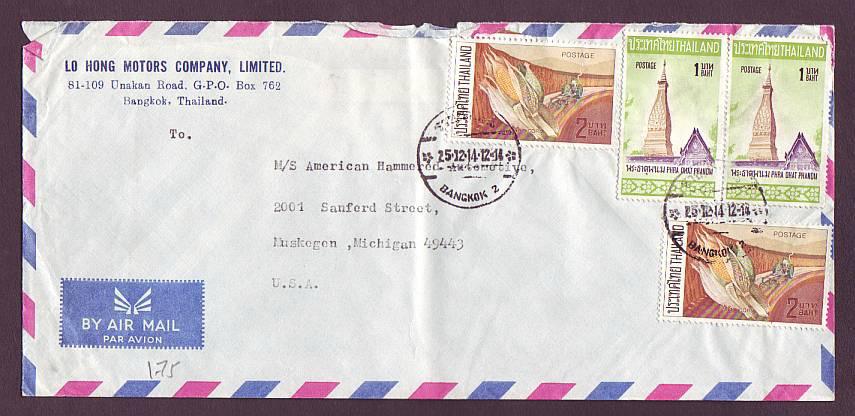 ซองจดหมายส่งไปอเมริกาติดแสตมป์ 6 บาท ส่ง 25 ธ.ค. 2514 สภาพดี