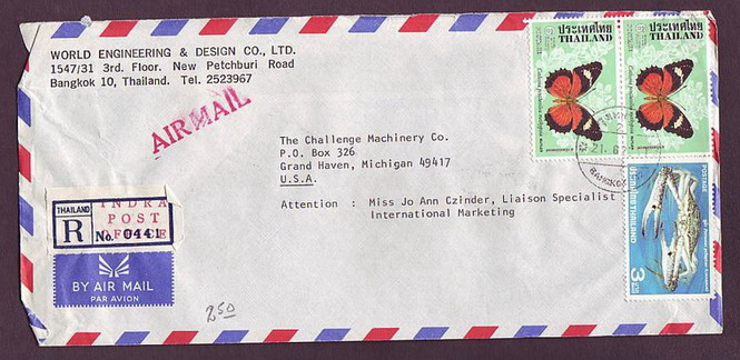 ซองจดหมายลงทะเบียนติดแสตมป์ชุดผีเสื้อ และปู ราคา 6 บาท ส่งไปอเมริกา สภาพดี