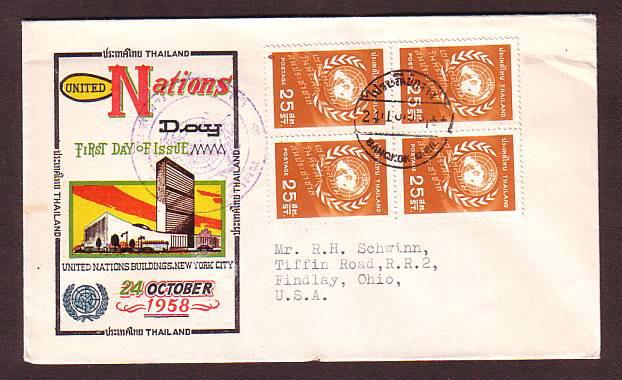 ซองวันแรกจำหน่ายชุดวันสหประชาชาติ 24 ต.ค. 2501 ส่งไปอเมริกา ติดแสตมป์บล็อกสี่