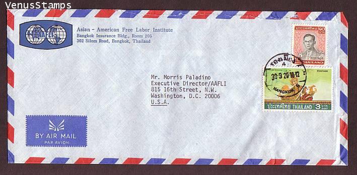 ซองจดหมายติดแสตมป์ ร.9 ชุด 5 และแสตมป์หุ่นกระบอก ส่งไป USA
