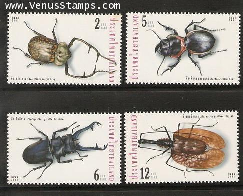แสตมป์ชุดแมลง ชุดที่ 2 ปี 2544 ยังไม่ใช้